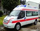 哈尔滨救护车出租机构哈尔滨私人长途跨省120救护车出租转院