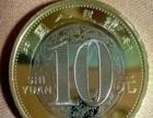 个人收购各种纪念币