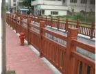 水泥仿木栏杆生产厂家-惠州惠城区万工建材有限公司详情请来电