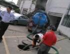 平湖专业疏通下水道马桶,高压清洗清淤化粪池清理