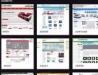 网站制作 网站建设 网站设计 营销型网站三合一定制