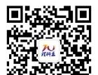 开学季韶关理科王初高中数理化培训秋季班火热报名