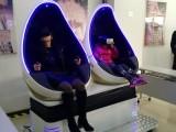 南京9D蛋壳椅VR体感游戏设备出租