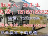 贵阳到梅州的直达汽车客车查询18185185624/专线直达