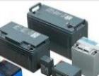 专业高价回收蓄电池、ups电源、免维护电池、废电瓶
