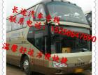 从 重庆到宿州的长途客车大巴(15258847890+线路公