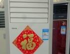 99新格力3P柜式空调,2700元,有保修。