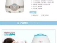 新贝 暖奶器   恒温消毒热奶多功能温奶器