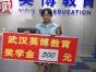 武汉市 艺考生文化课集训 英博教育 文化课培训