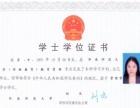 2017春季华南师范大学网络教育招生即将结束
