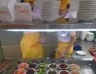 快天下中式快餐 优惠多多
