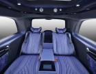 上海商務汽車內飾改裝升級豪華航空座椅沙發床柚木地板