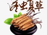扬州市回收冬虫夏草 礼盒包250克散装500克产品