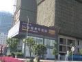亚商国际豪装大两房2400出租,随时看房,交通便利,靠德思勤