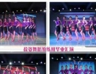 上海舞蹈瑜伽优选培训葆姿职业拉丁舞教练班零基础集训