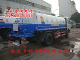 环保降尘煤炭工地7.8吨洒水车配件