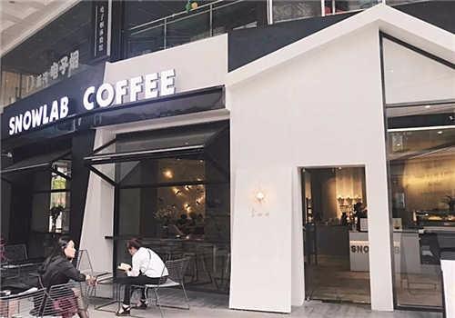 贵阳雪咖啡加盟 snowlab coffee雪咖啡加盟费多少
