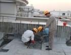 承接房屋漏水 卫生间 厂房防水