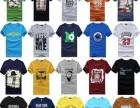 夏季短袖T恤农村卖的小衫汗衫批发男装批发网男女装T恤一手货源