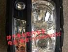 济南陕汽德龙F3000事故车配件批发商电话