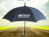 重庆雨伞广告伞十骨伞十六骨伞彩虹伞三折伞
