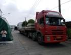 成都到马鞍山市物流公司 大件设备及整车运输 回程车托运