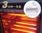 常德市厨具店供应红外线烤箱 烤鱼烧烤炉生产基地