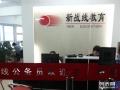 2015年天津公务员面试''五一''速成班报名开始