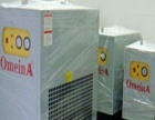 塘厦50HP奥美纳冷冻式干燥机零售批发