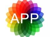 十二星座APP定制开发