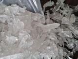 新二甲基砜 新品辅料 MSM冰料 结晶体 高科冰 添加剂