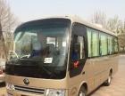 租车丨19-59座巴士丨天津租车公司丨汽车租赁