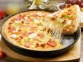 微披萨加盟 披萨店加盟排名 街头微披萨西餐加盟连锁