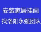 龙翔小区附近公司安装宣传板,公司打孔安装铭牌