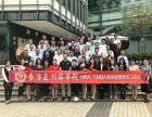 深圳读工商管理硕士选哪所学校更合适 深圳MBA进修