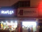 罗湖春风路肯德基红荔村旁超级旺铺诚转 奶茶小吃较