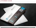 柳州快印名片加急名片铜版纸过膜名片速印1小时出货