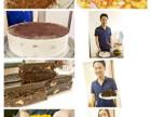 贵溪市蛋糕面包培训班一对一教学