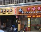 湖里小吃店餐饮店快餐店转让(好铺源)小区门口