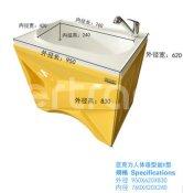 上海医院洗澡盆-品质婴儿洗澡盆专业供应