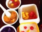 广东糖水培训加盟,化州糖水做法培训,糖水甜品培训
