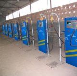 兰洋液化气充气机,液化气秤