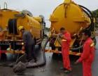 涪城区马桶疏通及维修.水管漏水处理.蹲便水箱配件维修
