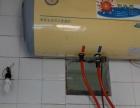 个人单间急租330热水器洗衣机冰箱包水电宽带押一付一能短租
