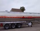 转让 油罐车解放35吨铝合金油罐车可分期付款
