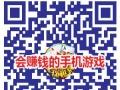 线上棋牌室手机热门游戏三网通,玖玖棋牌