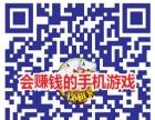 手机热门游戏三网通,玖玖棋牌