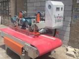 瓷砖切割机厂家优质手动数控陶瓷切割机