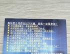 智华传奇《专业企业管理培训精细化管理落地式》