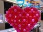 5 20情人节主题气球 布置 预约中~~
